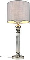 Прикроватная лампа Omnilux Rovigo OML-64314-01 -