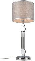 Прикроватная лампа Omnilux Scario OML-64504-01 -