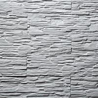 Декоративный камень Air Stone Марсель А05.30 (серый) -