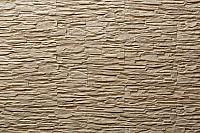 Декоративный камень Petra Сахара угловой элемент 04П1.У (лимонный) -