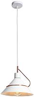 Потолочный светильник Lussole LSP-8264 -