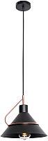 Потолочный светильник Lussole LSP-8265 -
