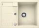 Мойка кухонная Blanco Metra 45 S Compact / 519577 -