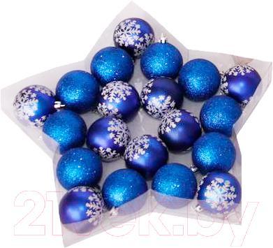 Новогоднее украшение Mag 2000 030798 (Blue, 20 шт) - общий вид