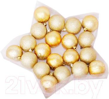 Новогоднее украшение Mag 2000 030798 (Gold, 20 шт) - общий вид