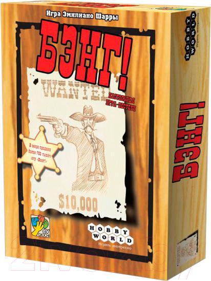 Купить Настольная игра Мир Хобби, Бэнг! (3-е русское издание), Россия