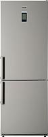 Холодильник с морозильником ATLANT ХМ 4524-080 ND -