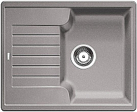 Мойка кухонная Blanco Zia 40 S / 516919 -