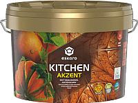 Краска Eskaro Akzent Kitchen (2.7л) -