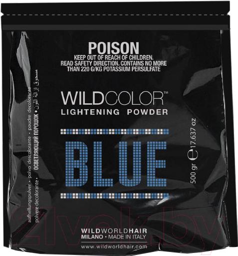 Порошок для осветления волос Wild Color, Bleaching Powder осветляющая голубая, Италия, блонд  - купить со скидкой