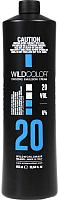 Эмульсия для окисления краски Wild Color Oxidizing Emulsion Cream 20Vol (995мл) -
