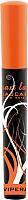Тушь для ресниц Vipera Art&Science Maxi Lash -