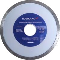 Отрезной диск алмазный Russland АДГ 125 22 -