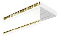 Карниз для штор АС ФОРОС УК Дива 3-рядный (1.6м, белый/золото) -