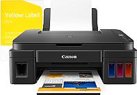 МФУ Canon Pixma G2411 + бумага Yellow Label -