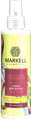 Спрей для волос Markell Hair Care Program Anti-Static (200мл)