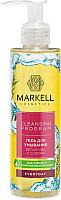 Гель для умывания Markell Cleansing Program белая ива и софора (200мл) -