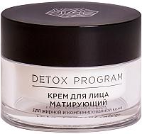 Крем для лица Markell Detox Program матирующий для жирной и комбинированной кожи (50мл) -