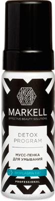Пенка для умывания Markell Detox Program (150мл)