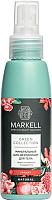 Дезодорант-спрей Markell Green Collection минеральный гранат (100мл) -