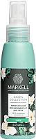 Дезодорант-спрей Markell Green Collection минеральный тиарэ (100мл) -