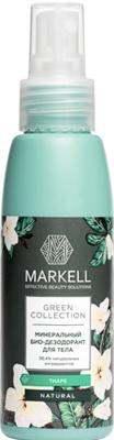 Дезодорант-спрей Markell Green Collection минеральный тиарэ (100мл)