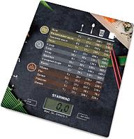Кухонные весы StarWind SSK3377 -