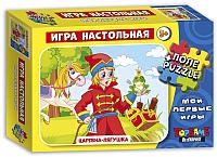 Настольная игра Topgame Царевна-лягушка / 01377 -