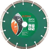 Отрезной диск алмазный Hammer Flex 206-104 DB SG -