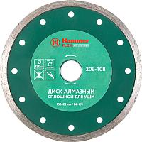 Отрезной диск алмазный Hammer Flex 206-108 DB CN -