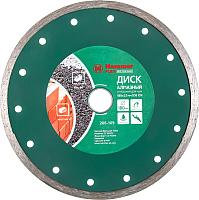 Отрезной диск алмазный Hammer Flex 206-109 DB CN -