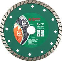 Отрезной диск алмазный Hammer Flex 206-113 DB TB -