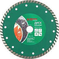 Отрезной диск алмазный Hammer Flex 206-114 DB TB -