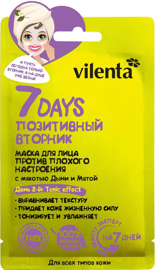 Купить Маска для лица тканевая Vilenta, 7 Days Позитивный вторник. Мякоть дыни и мята (28мл), Китай, 7 Days (Vilenta)
