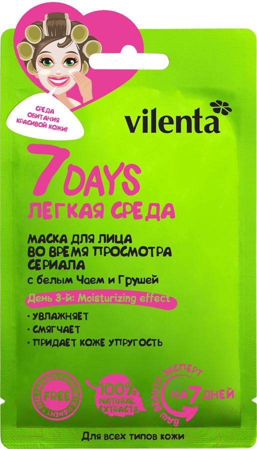 Купить Маска для лица тканевая Vilenta, 7 Days Легкая среда. С белым чаем и грушой (28мл), Китай, 7 Days (Vilenta)