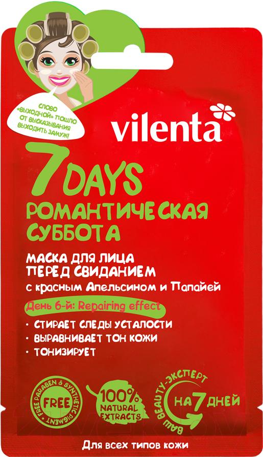 Маска для лица тканевая Vilenta, 7 Days Романтическая суббота. С красным апельсином и папайей (28мл), Китай, 7 Days (Vilenta)  - купить со скидкой