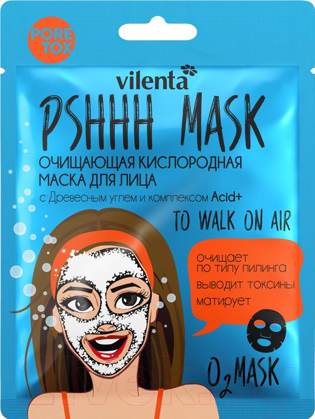 Купить Маска для лица тканевая Vilenta, PShhh Mask очищающая кислородная с углем и комплексом Acid+ (25мл), Китай, PShhh Mask (Vilenta)