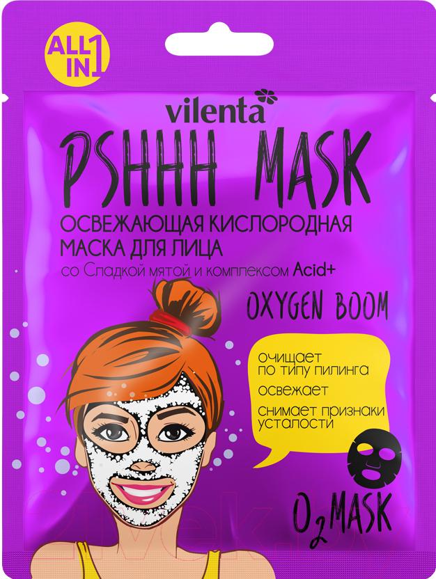 Купить Маска для лица тканевая Vilenta, PShhh Mask освежающая кислородная со сладкой мятой (25мл), Китай, PShhh Mask (Vilenta)