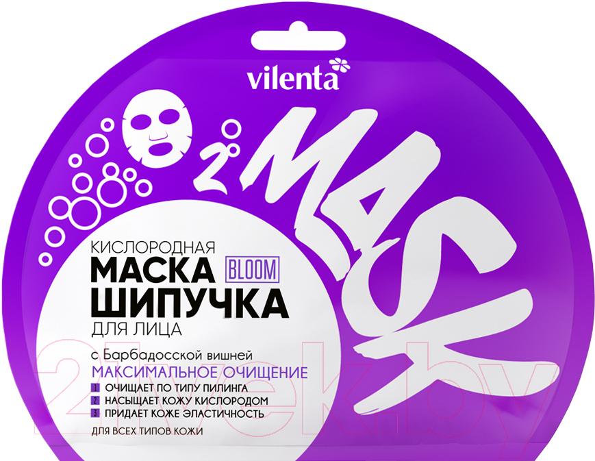 Купить Маска для лица тканевая Vilenta, Bloom кислородная очищение барбадосская вишня (25мл), Китай, Bloom (Vilenta)