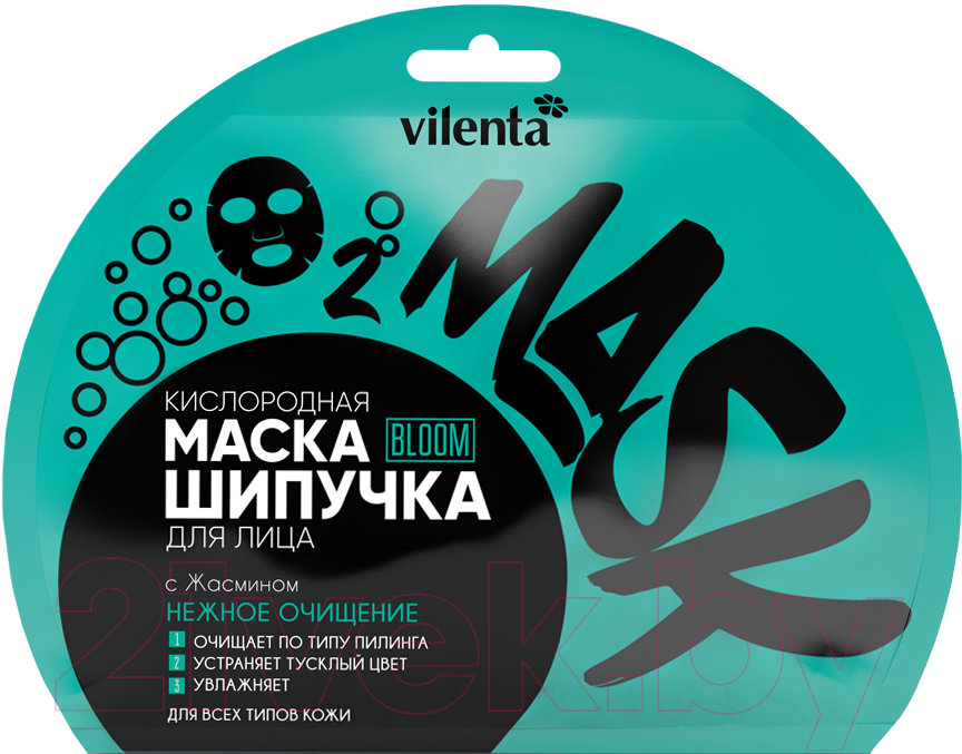 Купить Маска для лица тканевая Vilenta, Bloom кислородная нежное очищение жасмин (25мл), Китай, Bloom (Vilenta)