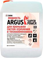 Жидкость для промывки систем отопления Галан Argus Super Power (4кг) -