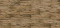 Декоративный камень Stone Mill Сланец Рифейский ПГД-1-Л 0204 (коричневый) -