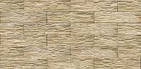 Декоративный камень Stone Mill Сланец Саянский ПГД-1-Л 0102 (бежевый) -