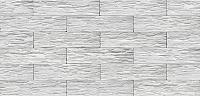 Декоративный камень Stone Mill Сланец Саянский ПГД-1-Л 0100 (белый) -