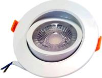 Точечный светильник Truenergy 5W 4000K 10502 -