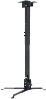 Кронштейн для проектора VLK Trento-84 (черный) -