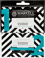 Маска для лица кремовая Markell Detox Program Black White -