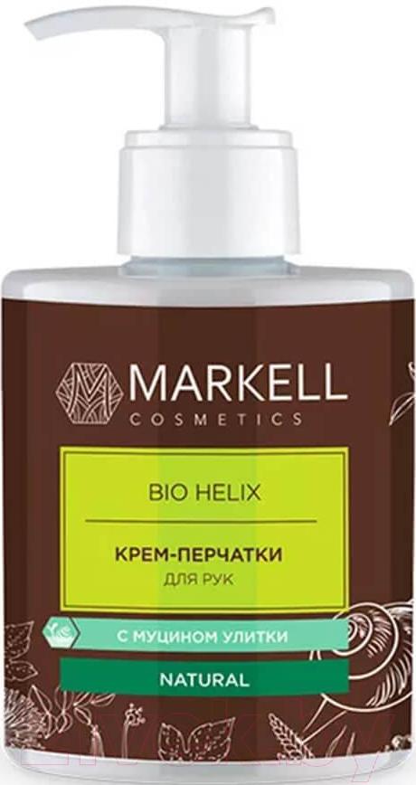 Купить Крем для рук Markell, Bio Helix с муцином улитки (250мл), Беларусь
