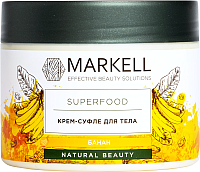 Крем для тела Markell Superfood банан (300мл) -