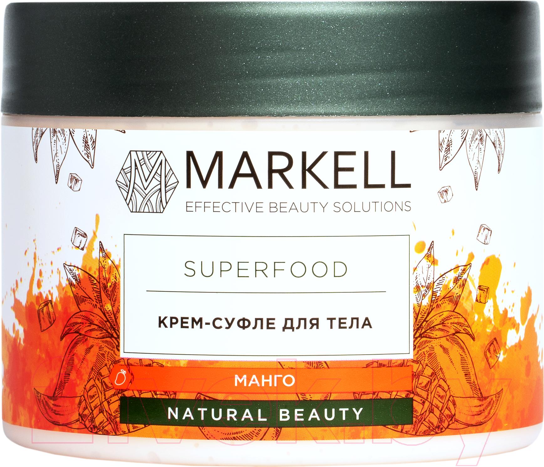 Купить Крем для тела Markell, Superfood манго (300мл), Беларусь